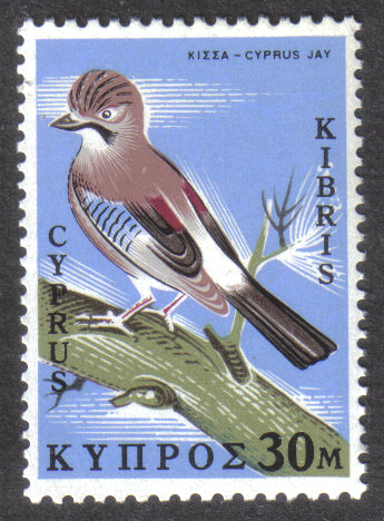 Cyprus Stamps SG 337 1969 30 Mils - MINT