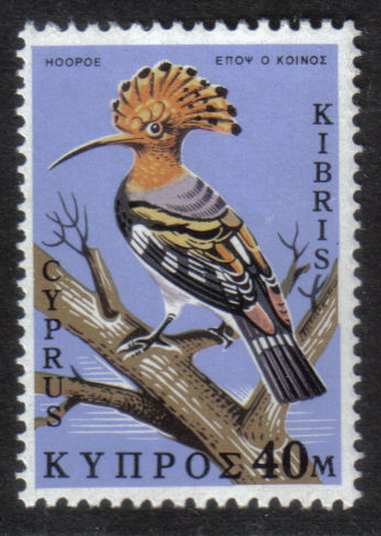 Cyprus Stamps SG 338 1969 40 Mils - MINT