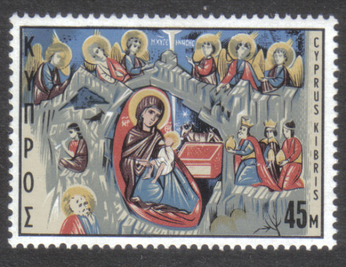 Cyprus Stamps SG 341 1969 45 Mils - MINT