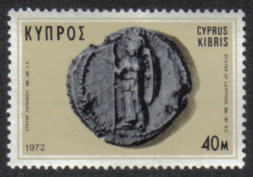 Cyprus Stamps SG 395 1972 40 Mils - MINT