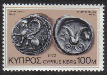 Cyprus Stamps SG 396 1972 100 Mils - MINT