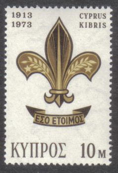 Cyprus Stamps SG 411 1973 10 Mils - MINT