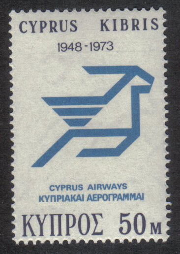 Cyprus Stamps SG 414 1973 50 Mils - MINT