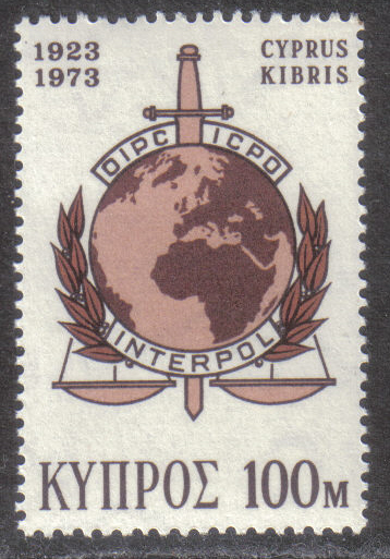 Cyprus Stamps SG 415 1973 100 Mils - MINT