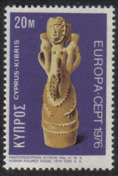 Cyprus Stamps SG 452 1976 20 Mils - MINT