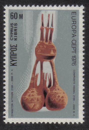 Cyprus Stamps SG 453 1976 50 Mils - MINT