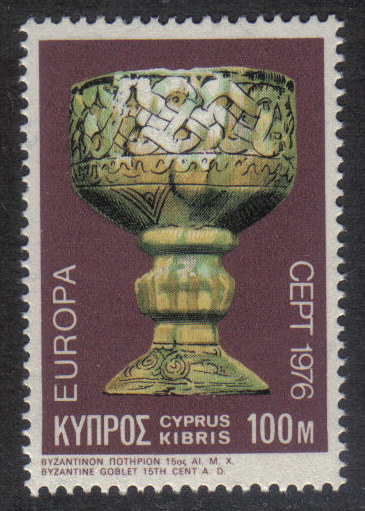 Cyprus Stamps SG 454 1976 100 Mils - MINT