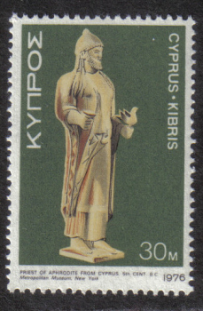 Cyprus Stamps SG 463 1976 30 Mils - MINT