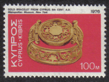Cyprus Stamps SG 467 1976 100 Mils - MINT