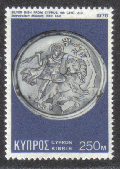 Cyprus Stamps SG 468 1976 250 Mils - MINT