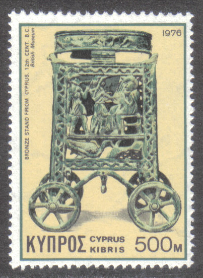 Cyprus Stamps SG 469 1976 500 Mils - MINT