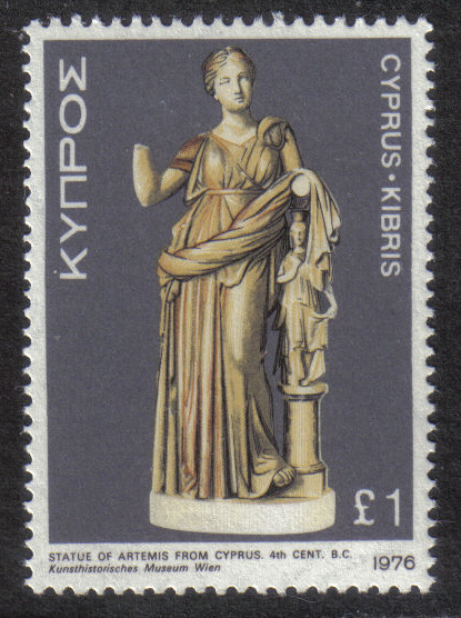 Cyprus Stamps SG 470 1976 £1.00  - MINT