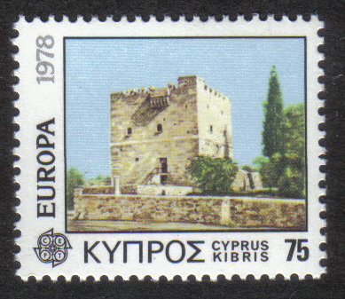 Cyprus Stamps SG 503 1978 75 Mils - MINT