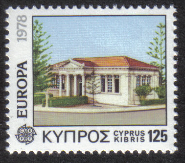 Cyprus Stamps SG 504 1978 125 Mils - MINT