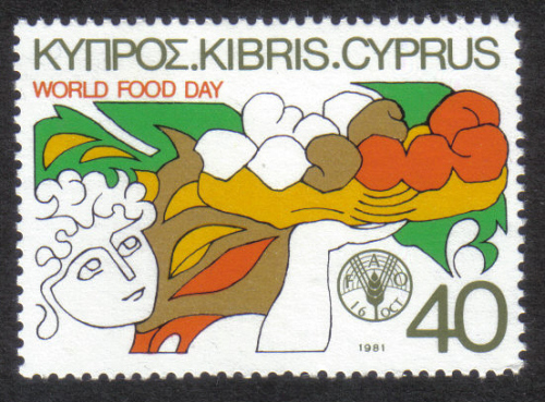 Cyprus Stamps SG 577 1981 40 Mils - MINT
