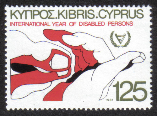 Cyprus Stamps SG 578 1981 125 Mils - MINT