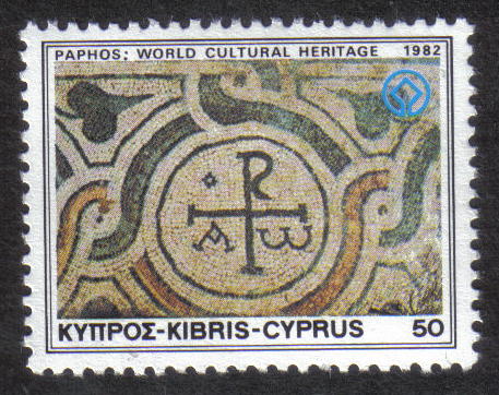 Cyprus Stamps SG 588 1982 50 Mils - MINT