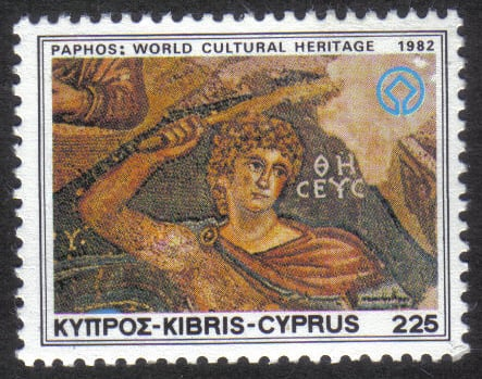 Cyprus Stamps SG 590 1982 225 Mils - MINT
