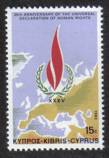 Cyprus Stamps SG 622 1983 15 cent - MINT