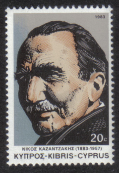 Cyprus Stamps SG 623 1983 20 cent - MINT