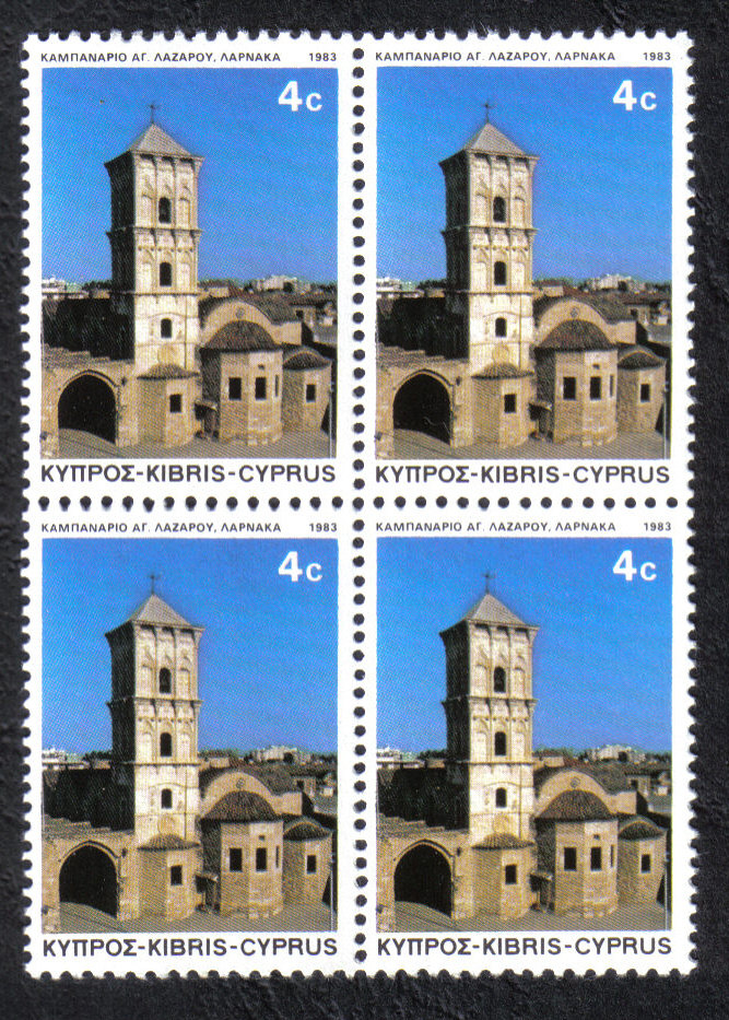 Cyprus Stamps SG 625 1983 4 cent - Block of 4 MINT