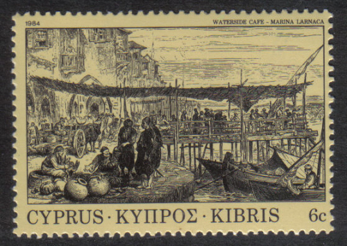 Cyprus Stamps SG 628 1984 6 cent - MINT