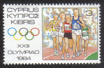 Cyprus Stamps SG 635 1984 3 cent - MINT