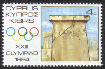 Cyprus Stamps SG 636 1984 4 cent - MINT