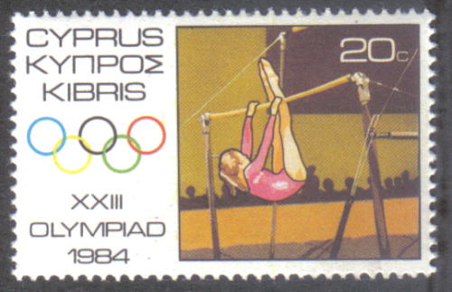 Cyprus Stamps SG 638 1984 20 cent - MINT