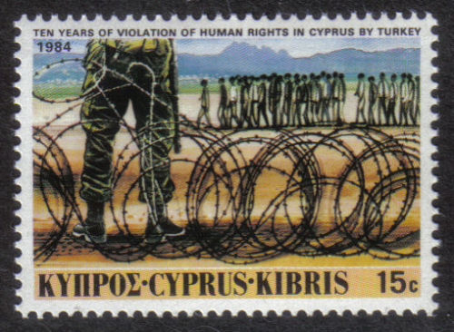 Cyprus Stamps SG 639 1984 15 cent - MINT