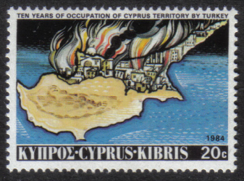 Cyprus Stamps SG 640 1984 20 cent - MINT