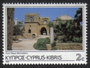 Cyprus Stamps SG 649 1985 2c - MINT