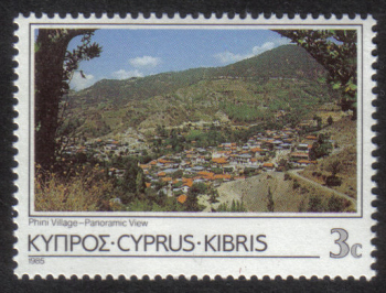 Cyprus Stamps SG 650 1985 3c - MINT