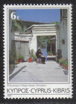 Cyprus Stamps SG 653 1985 6c - MINT
