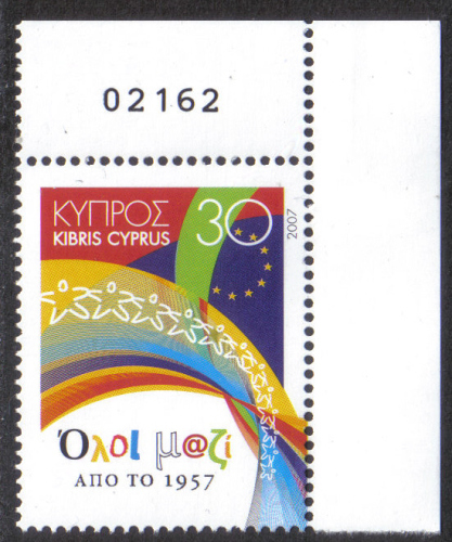 Cyprus Stamps SG 1132 2007 Treaty of Rome - Control numbers MINT