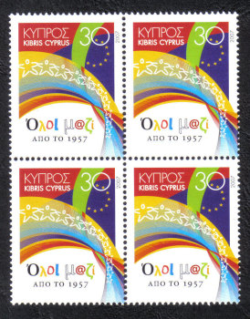 Cyprus Stamps SG 1132 2007 Treaty of Rome - Block of 4 MINT