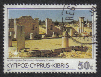 Cyprus Stamps SG 660 1985 50 Cent - USED (h894)
