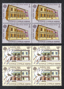 Cyprus Stamps SG 774-75 1990 Europa Post Office Buildings - Block of 4 MINT
