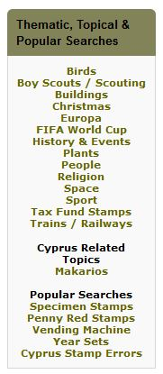 Cyprus Stamps Thematic stamps search