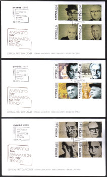 Cyprus Stamps SG 2014 (g) Intellectual Personalities of Cyprus Definitives - Official FDC