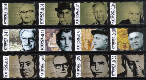 Cyprus Stamps SG 2014 (g) Intellectual Personalities of Cyprus Definitives