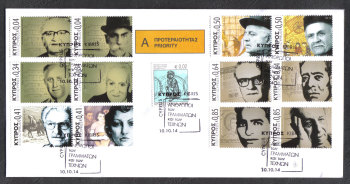 Cyprus Stamps SG 2014 (g) Intellectual Personalities of Cyprus Definitives - Unofficial FDC (h904)
