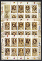 Malta Stamps SG 1871-1898 2014 Grandmasters of the Sovereign Military Order - MINT