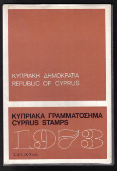 Cyprus Stamps 1973 Year Pack - Commemorative Issues