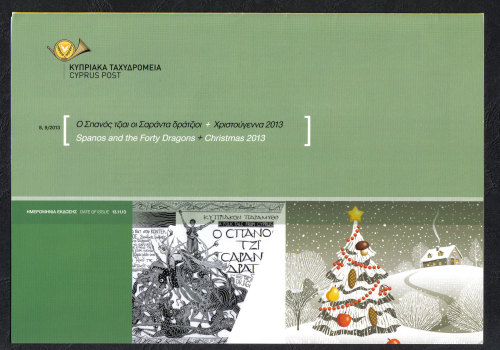 Cyprus Stamps Leaflet 2013 Issue No 8+9 Spanos and the forty dragons + Chri