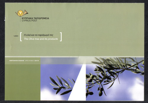 Cyprus Stamps Leaflet 2014 Issue No 1 The olive tree and its products