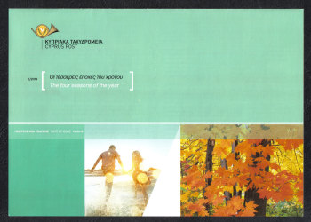Cyprus Stamps Leaflet 2014 Issue No 2 The four seasons of the year