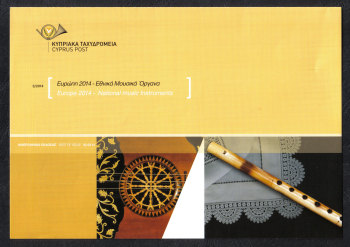 Cyprus Stamps Leaflet 2014 Issue No 3 National music instuments