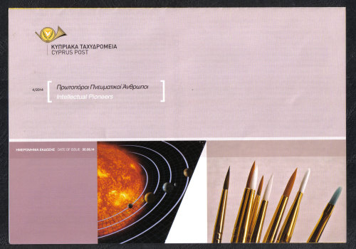 Cyprus Stamps Leaflet 2014 Issue No 4 Intellectual Pioneers