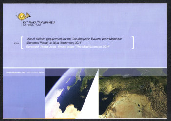 "Cyprus Stamps Leaflet 2014 Issue No 5 Euromed joint issue ""The Mediterranean 2014"""